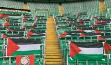 جماهير سيلتيك الاسكتلندي تساند القضية الفلسطينية بهذه اللفتة الرائعة