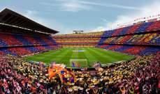 برشلونة يعيد التفكير في التزامه بدوري السوبر الاوروبي