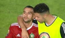 زياش يضيع فرصة التأهل على المغرب من الوقت الاصلي