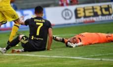 الكشف عن طبيعة إصابة حارس كييفو بعد إحتكاكه برونالدو