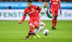 الدوري الألماني: ليفركوزن يفوز بثنائية نظيفة على أوغسبورغ
