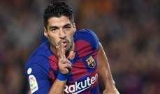 سواريز يؤكد إقترابه من تجديد عقده مع برشلونة