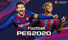 برشلونة يجدد شراكته مع كونامي