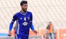 القوة الجوية يعلن رسميا عودة المدافع سعد ناطق