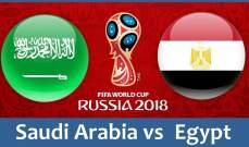 مصر والسعودية تستعدان لمواجهتهما الاخيرة بالمونديال