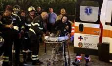 وسائل اعلام روسية تكذب الرواية الايطالية عن حادثة مترو روما