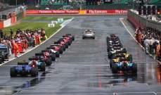 تحديثات جديدة في نظام سيارات الفورمولا وان