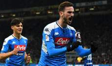 احصائيات عن نابولي بعد فوزه على الانتر في كأس ايطاليا
