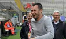 كاسانو مهاجما كونتي: الانتر كاد أن يخسر 4-1 أمام نابولي