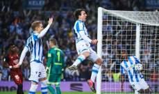 اهداف مباراة ريال سوسييداد - ميرانديس