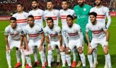 دقيقة صمت في الدوري المصري