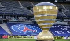 كأس الرابطة الفرنسية: باريس سان جيرمان يكمل الثلاثية المحلية بعد تخطيه ليون
