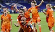 سيدات هولندا الى نهائي كاس العالم لمواجهة سيدات اميركا