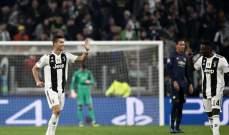 رونالدو : كان يجب علينا الفوز بسهولة على يونايتد