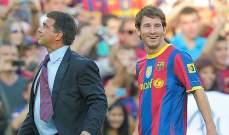لابورتا: رفضت بيع ميسي عام 2006 وهو يحبّ برشلونة