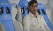 فونسيكا سعيد بسداسية روما ويؤكد: لا مشاكل مع زانيولو