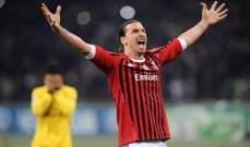 إبراهيموفيتش لا يُمانع العودة إلى ميلان