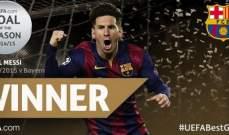 ميسي يتوج بجائزة افضل هدف لموسم 2014-2015