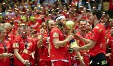 بطولة العالم في مصر تستغني عن المنتخب التشيكي بسبب كورونا