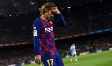 رئيس اتلتيكو مدريد يلمح إلى رغبته في عودة غريزمان