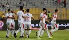 الدوري المصري: الزمالك يتخطى الجونة بثنائية نظيفة