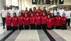 قرعة بطولة غرب آسيا للفتيات تحت 15 سنة : لبنان في مجموعة سوريا والأردن