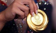 اولمبياد طوكيو: ترتيب جدول الميداليات بعد إنتهاء اليوم الثامن