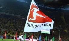 رسميا : المرشحون الستّة لجائزة لاعب الشهر في البوندسليغا
