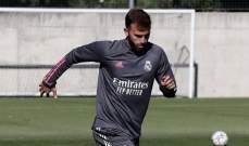 ريال مدريد يستفسر عن نجم روما ضمن محادثات مايورال