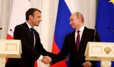 الرئيس الفرنسي يضع شرطه لحضوره المونديال
