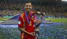 ارسنال على اعتاب التعاقد مع نجم ريال مدريد