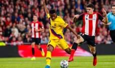 كأس ملك اسبانيا: بعد الريال ها هو برشلونة يودع المنافسة بخسارة قاتلة امام بلباو