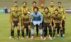 المقاولون العرب يفوز على الداخلية بالدوري المصري