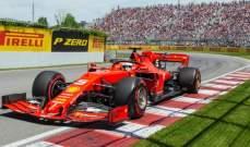 الفورمولا 1 تؤجّل مجددًا الإعلان عن القوانين الجديدة