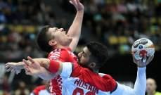 بطولة العالم لكرة اليد: تعادل مصر وخسارة البحرين