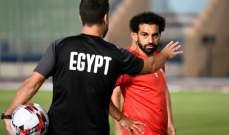 أمم إفريقيا 2019: صلاح والجمهور رهان مصر على لقب ثامن