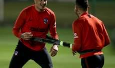 اتلتيكو مدريد يحدد نوعية اصابة نجميه ببيان رسمي