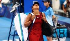 كرة مضرب - طوكيو 2020: خروج اوساكا على يد فوندروسوفا