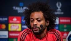 مارسيلو : مواجهة اتلتيكو مدريد ستكون معقدة