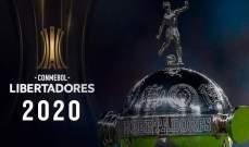 قرعة كأس ليبرتادوريس 2020 : حامل اللقب في مجموعة واحدة مع بطل سود أمريكانا