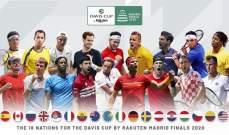 هذه هي الفرق الـ 18 المتأهلة لنهائيات كأس دايفيس 2020