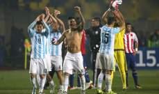 الأرجنتين تسحق الباراغواي، اميركا تتخطى ألمانيا في مونديال السيدات
