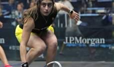 جي بي مورغان للاسكواش:الشربيني ممثلة مصر الوحيدة في نهائي منافسات السيدات