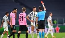 ابن شقيق رئيس يوفنتوس ينتقد حكم مباراة برشلونة