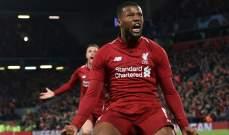 """دوري أبطال أوروبا: ليفربول بحاجة لحرارة """"أنفيلد"""" أمام أتلتيكو مدريد"""