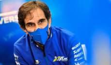 منصب جديد لدافيدي بريفيو  في الفورمولا وان