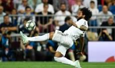 ريال مدريد يكشف نوعية اصابة مارسيلو
