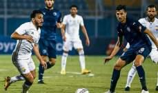 الدوري المصري: الجونة يخطف تعادلاً قاتلاً من معقل بيراميدز