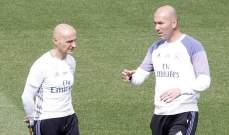 كونتي يخطف بينتوس من ريال مدريد
