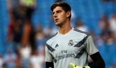 تقارير: ثنائي ريال مدريد خارج موقعة السيتي